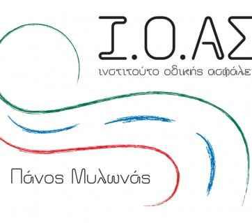 logo_IOAS_highres