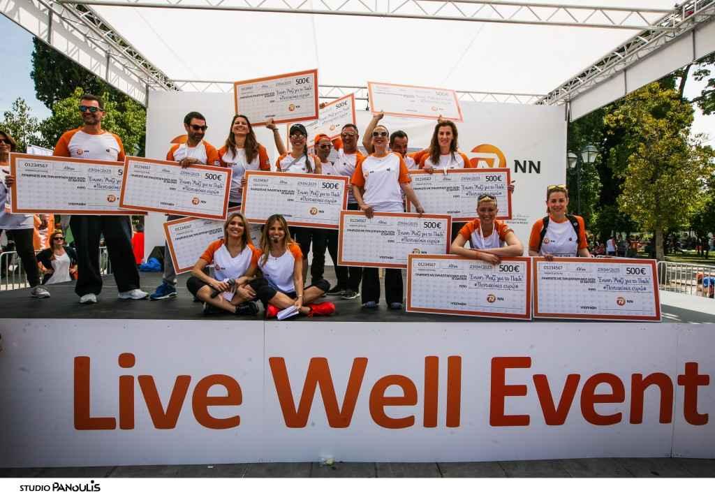 Η NN Hellas για κάθε έναν πρεσβευτή του «Μαζί για το Παιδί» που παρευρέθηκε στην εκδήλωση, πραγματοποίησε χρηματική δωρεά για την ενίσχυση της ένωσης.