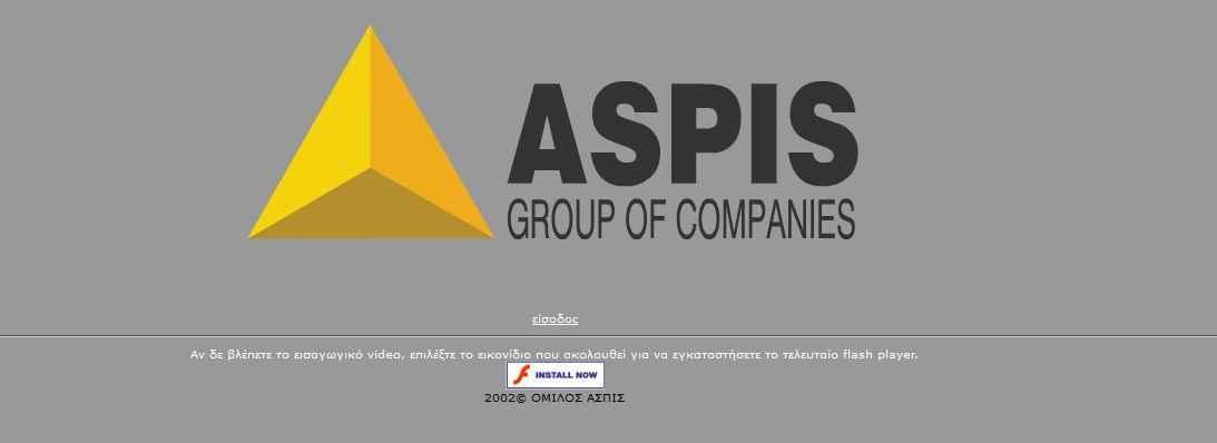 aspis2003
