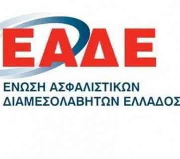 EADE_logo_3711790431