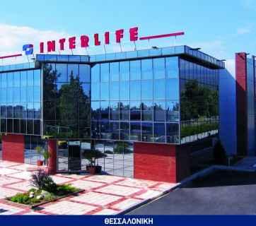 Το κτήριο της Interlife στη Θεσσαλονίκη