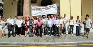Διαμαρτυρία Ασφαλιστών έξω από τράπεζα στη Θεσσαλονίκη
