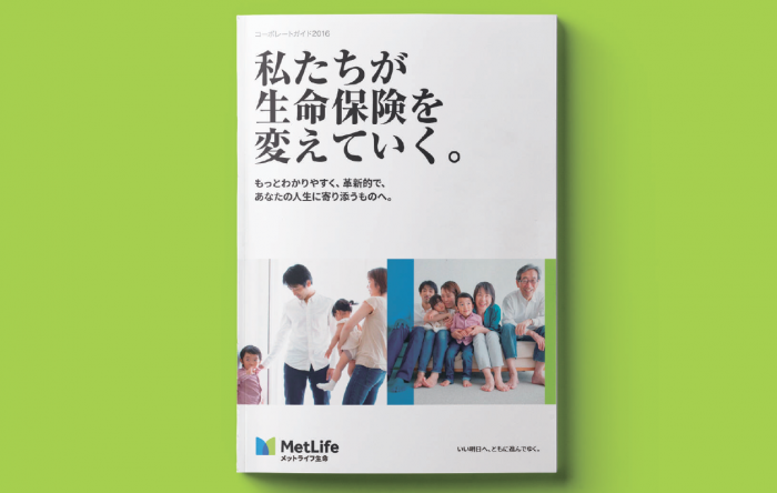 campaign_metlifebook