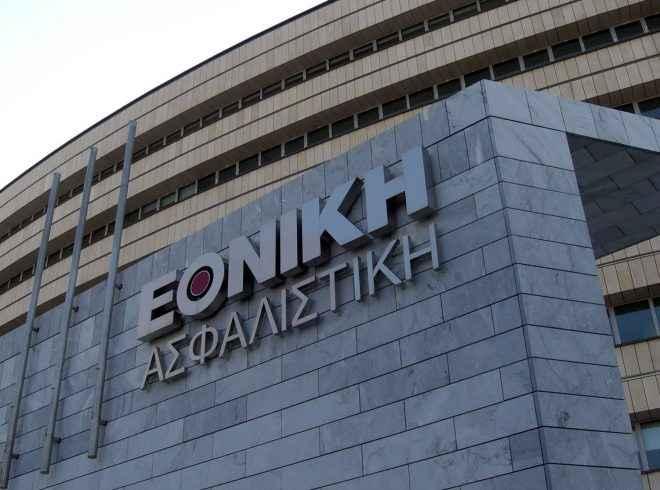 ethniki_asfalistiki_3