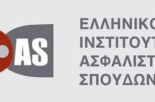 EIAS_logo