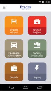 app one