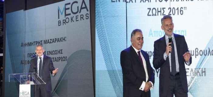 Ο Γιάννης Χατζηθεοδοσίου με τον Πρόεδρο της ΕΑΕΕ και CEO Metlife Δημήτρη Μαζαράκη
