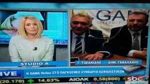 Απευθείας από την Ουάσιγκτον οι Ι. Τοζακίδης και Δ. Γαβαλάκης