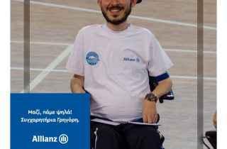 Πρωταθλητής Ελλάδος στο Boccia-Γρηγόρης Πολυχρονίδης